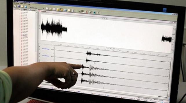 Alaska'da 7,8 büyüklüğünde deprem!