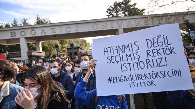 Boğaziçi Üniversitesi'ndeki eylemde 17 kişi gözaltına alındı!
